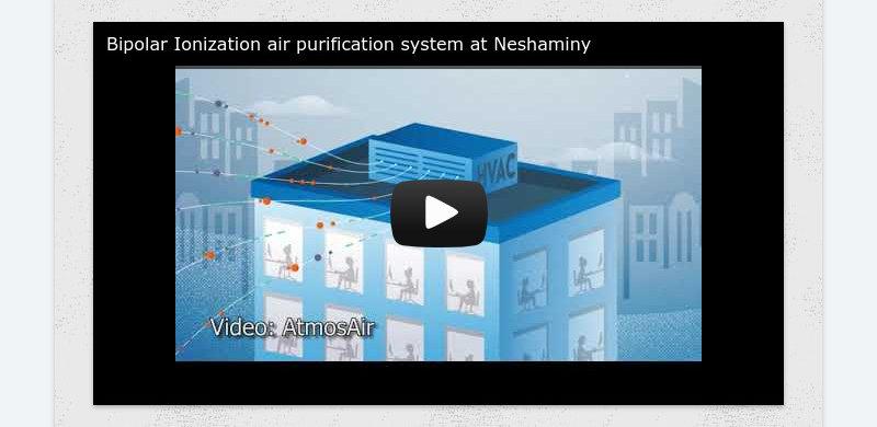 Bipolar Ionization air purification system at Neshaminy